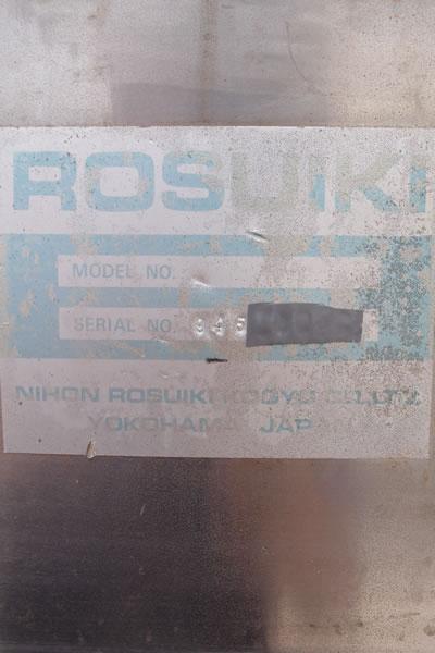 創業72年の中古機器買取販売の専門業者 田島化学機械株式会社